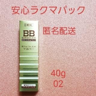 ディーエイチシー(DHC)のDHC 薬用 BBクリーム GE (ナチュラルオークル02)(BBクリーム)