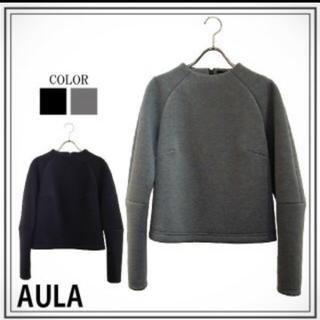 アウラアイラ(AULA AILA)のアウラ【AULA】:ウレタンボンディングトップス1 グレー(トレーナー/スウェット)