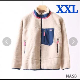 patagonia - パタゴニア キッズ レトロX ジャケット XXLサイズ(レディースL相当)