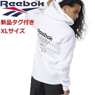 リーボック(Reebok)の★新品リーボックCLASSIC★GP F フルジップ フーディー◆サイズXL(パーカー)