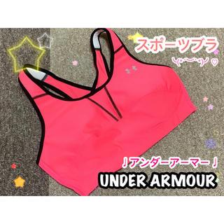 アンダーアーマー(UNDER ARMOUR)の♡UNDERARMOUR♡ アンダーアーマー*ピンク*ジム*ヨガ スポーツブラ♩(その他)