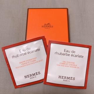 エルメス(Hermes)のHERMES オードゥ ルバーブ エカルラット 7ml サンプル 箱入り(ボディクリーム)