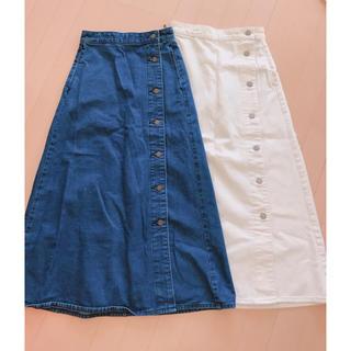 ジーユー(GU)の2枚セットgu 雑誌ドマーニ掲載 サイドボタンスカート(ロングスカート)