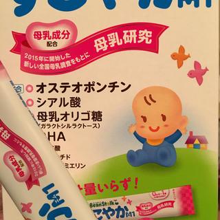 ユキジルシメグミルク(雪印メグミルク)のすこやかスティック36本(乳液/ミルク)
