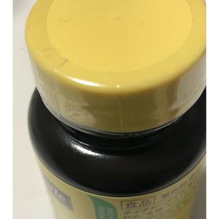 オオツカセイヤク(大塚製薬)のネイチャーメイド  ビタミンB6(ビタミン)