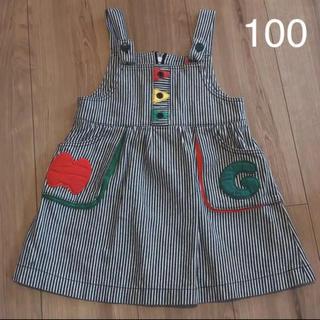 sugarfoot ストライプ柄 ジャンパースカート サロペット(ワンピース)