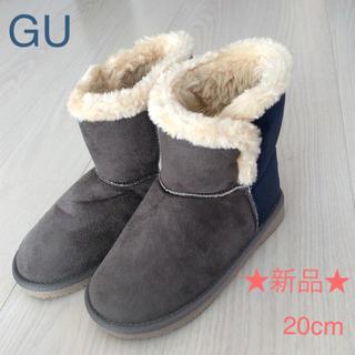 ジーユー(GU)の※専用※★新品未使用★ GU ムートンブーツ 20cm(ブーツ)