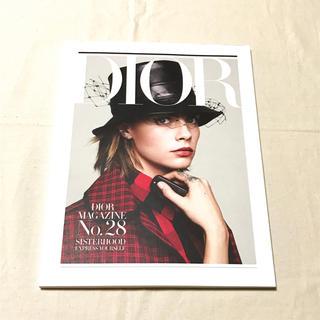 ディオール(Dior)の【Dior】ブランドマガジンvol28(アート/エンタメ/ホビー)