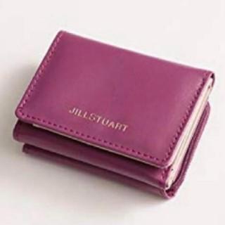 ジルスチュアート(JILLSTUART)のジルスチュアート 付録 財布(折り財布)