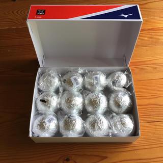 ミズノ(MIZUNO)の硬式野球(試合球)ボール 1ダース(ボール)