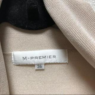 エムプルミエ(M-premier)のお値下げ! M-PREMIER ロングカーディガン(カーディガン)