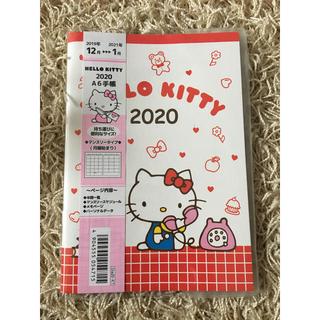 サンリオ(サンリオ)の2020年 スケジュール帳 キティちゃん(カレンダー/スケジュール)