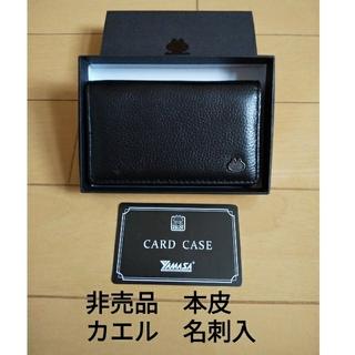 ヤマサ(YAMASA)の非売品 新品 カエル YAMASA 名刺入 カードケース 本皮(パチンコ/パチスロ)
