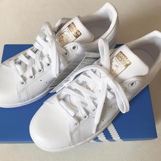 アディダス(adidas)のアディダス スタンスミス ホワイトゴールド 限定(スニーカー)