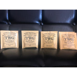 TWG 紅茶8パックセット(茶)