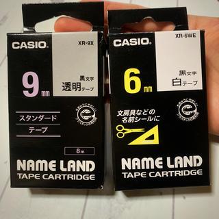 カシオ(CASIO)のCASIO☆テープ替え(9mm.6mm)(テープ/マスキングテープ)