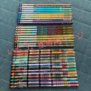 ポケモン(ポケモン)のポケモン 鉛筆セット 23本(鉛筆)