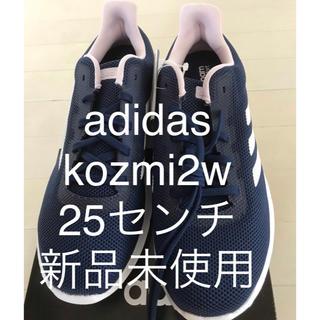 アディダス(adidas)のadidas ランニングシューズ 25センチ 新品未使用(スニーカー)