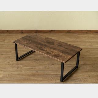 センターテーブル 新品(ローテーブル)