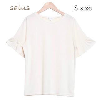 salus - 新品・未使用・タグ付【salus】フリル袖シンプルTシャツ オフホワイト/S