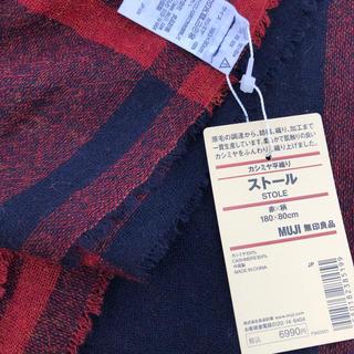 ムジルシリョウヒン(MUJI (無印良品))の新作  無印良品 カシミア100% 平織り ストール(ストール/パシュミナ)