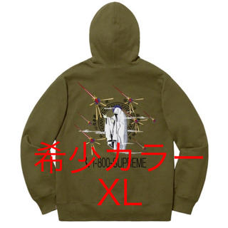 シュプリーム(Supreme)のSupreme 1-800 Hooded Sweatshirt(パーカー)