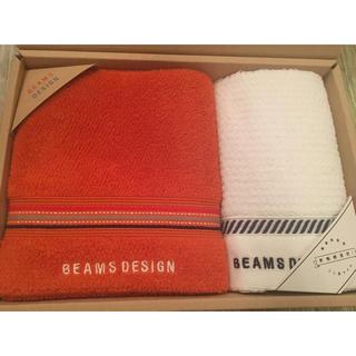 ビームス(BEAMS)の【新品未使用】BEAMS タオルセット(タオル/バス用品)