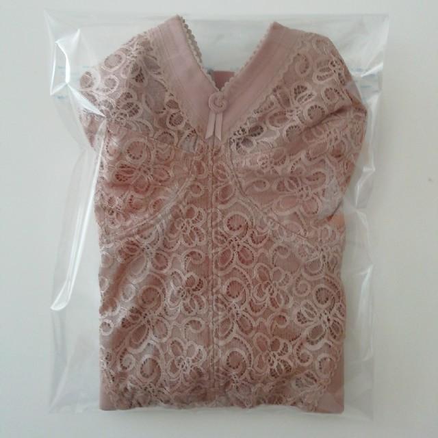 シャルレ(シャルレ)のシャルレ D75  ロングラインブラ レディースの下着/アンダーウェア(ブラ)の商品写真