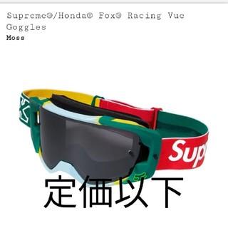 シュプリーム(Supreme)のsupreme Honda fox racing vue goggles(装備/装具)
