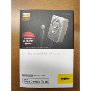 logitec LHP-AHR192GD iPhone イヤホン 変換アダプタ(ヘッドフォン/イヤフォン)