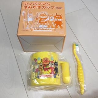 アンパンマン(アンパンマン)のアンパンマン 歯ブラシセット(新品未使用)(歯ブラシ/歯みがき用品)