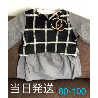 在庫セール⭐︎KW19可愛い子供、キッズワンピース(80-100)(ワンピース)