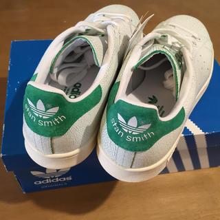 アディダス(adidas)の新品24.5アディダススタンスミス白×緑(スニーカー)