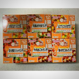 ワコウドウ(和光堂)の離乳食 ベビーフード 12ヶ月×6 パウチ×6(その他)