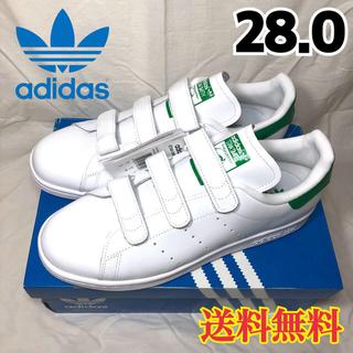 アディダス(adidas)の★新品★人気  希少 アディダス スタンスミス  ベルクロ グリーン  28.0(スニーカー)