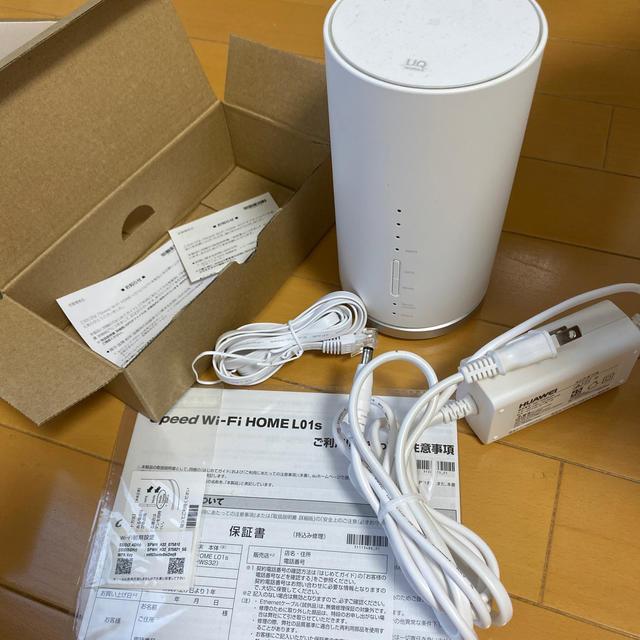 au(エーユー)のSpeed Wi-Fi HOME L01s  スマホ/家電/カメラのPC/タブレット(PC周辺機器)の商品写真