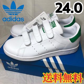 アディダス(adidas)の★新品★アディダス  スタンスミス ベルクロ  スニーカー  グリーン 24.0(スニーカー)
