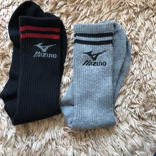 ミズノ(MIZUNO)のミズノ靴下新品2足組み(ソックス)