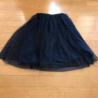 ザラキッズ(ZARA KIDS)のZARA GIRLS チュールスカート(スカート)