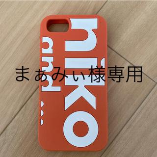 ニコアンド(niko and...)のnikoand...  iPhoneケース iPhone7、8(iPhoneケース)