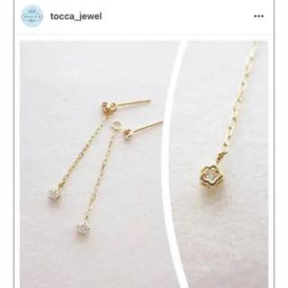トッカ(TOCCA)のTOOCA ダイヤモンドピアス(ピアス)