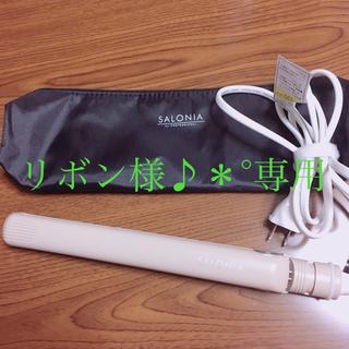 【超美品!】SALONIA ストレートアイロン 2019夏限定色(ヘアアイロン)