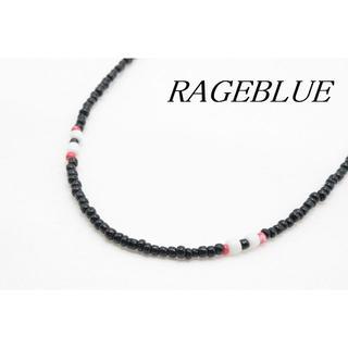 レイジブルー(RAGEBLUE)の【R-832】RAGEBLUE レイジブルー ビーズ ネックレス ブラック(ネックレス)