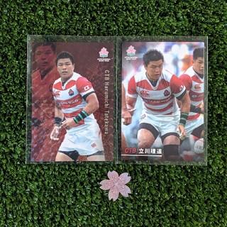 カルビー(カルビー)のラグビー日本代表カード✿立川選手2枚セット❀(ラグビー)