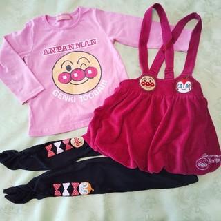 アンパンマンガール 裾バルーンジャンパースカートとスパッツとロンTの3枚セット(ワンピース)