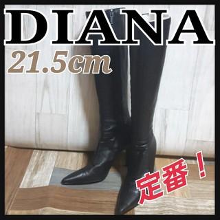 ダイアナ(DIANA)のDIANA ダイアナ レザー ロングブーツ 21.5 黒 ブラック(ブーツ)