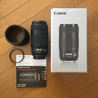 キヤノン(Canon)のキャノン EF70-300mm F4-5.6 IS II USM(レンズ(ズーム))