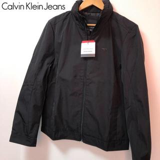 カルバンクライン(Calvin Klein)の【新品未使用品】Calvin Klein ジップナイロン ジャケット(ナイロンジャケット)