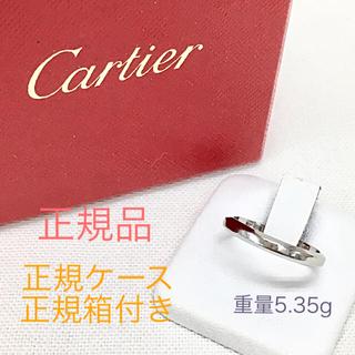 カルティエ(Cartier)の正規品 Cartier カルティエ プラチナ リング 指輪(リング(指輪))
