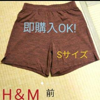 H&M - エイチアンドエム メンズショートパンツ Sサイズ